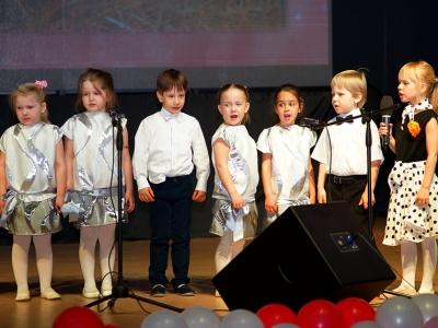 Концерт УВК 1644 к юбилею